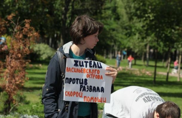 Жители Васильевского острова требуют не сокращать бригады Скорой помощи