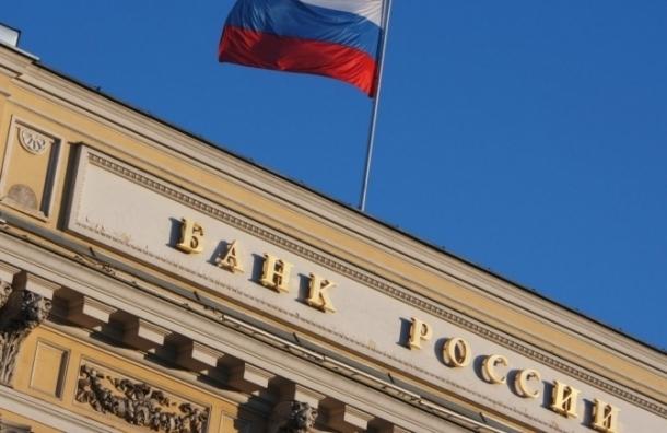 Путин похвалил Центробанк за вклад в укрепление рубля