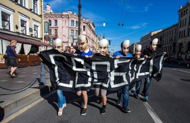 Петербуржцы на Невском потребовали свободы Андрею Пивоварову