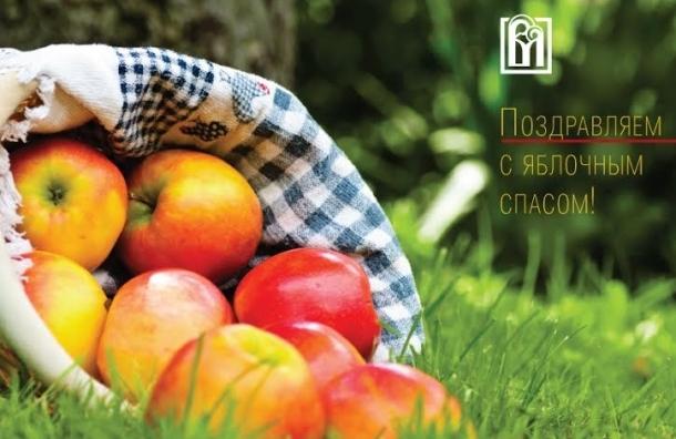 На Яблочный Спас в Петербурге раздадут две тонны яблок