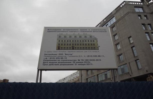 Градозащитница проведет одиночный пикет в годовщину сноса дома Рогова