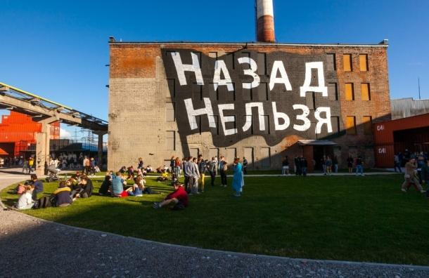 Музей стрит-арта: территория без цензуры