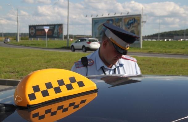 Петербургское такси на пороге перемен