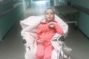 Шестилетней петербурженке с опухолью головного мозга нужна помощь