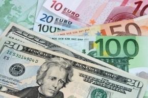 Минэкономразвития дало прогноз по росту доллара