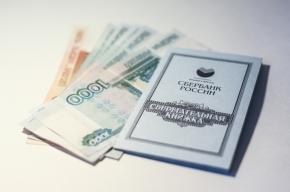 Накопительное страхование — капитал, который нельзя отнять