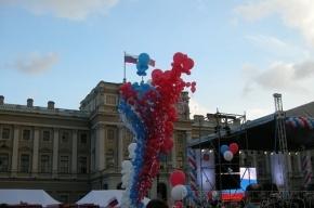 День флага: куда отправиться праздновать?