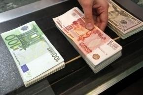 Рубль немного укрепился к доллару и евро