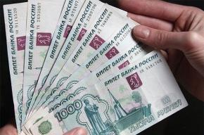 Рубль станет основной валютой самопровозглашенной ЛНР