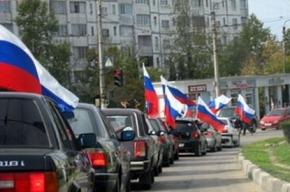 Праздничный автопробег стартует завтра в Приморском районе