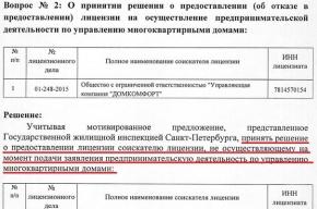 Дискомфорт вместо комфорта: жители Приморского района протестуют