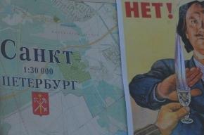 Митинг за сохранение Петербурга хотят провести 12 сентября