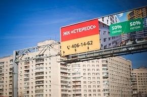 Затраты на рекламу не влияют на стоимость квартир