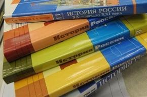 Украина создала «черный список» российских книг