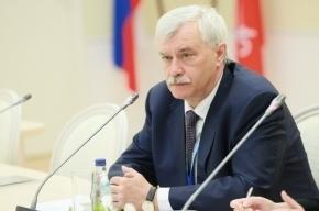 Полтавченко призвал носить инвесторов на руках