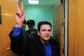 Илью Яшина отпустили из отделения полиции