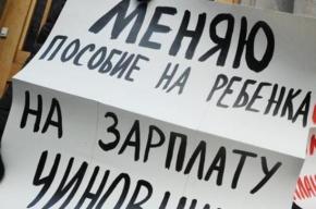 За три года зарплата петербургских госслужащих возрастет на 25%