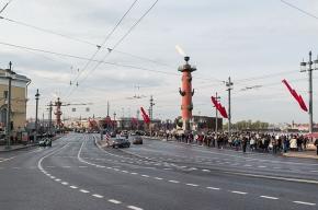 Перекрытие движения на Биржевой площади