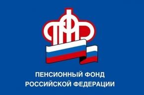 Пенсионный фонд России предупреждает о рассылке писем с вирусами