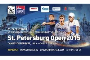 Международный теннисный турнир St. Petersburg Open