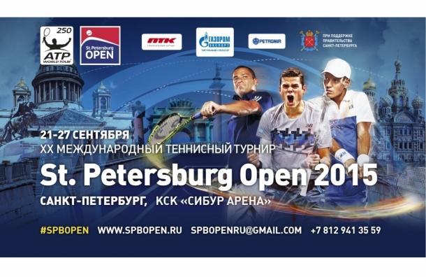 В Петербурге пройдет XX Международный теннисный турнир St. Petersburg Open