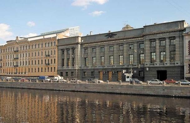 В Петербурге возле здания Центробанка проходит пикет валютных заемщиков