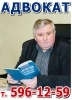 Фоторепортаж: «Наследство Адвокат Выборгский Калининский Приморский район СПб»