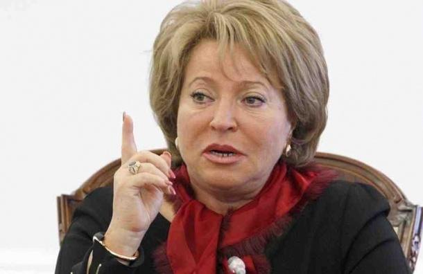 Матвиенко назвала прошедшие выборы самыми конкурентными в истории страны