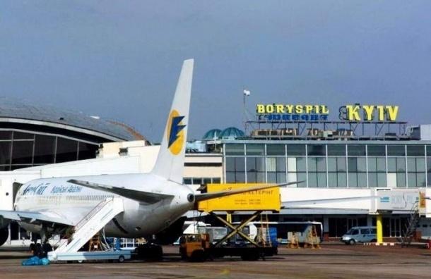 Украина официально уведомила российские авиакомпании о запрете на полеты