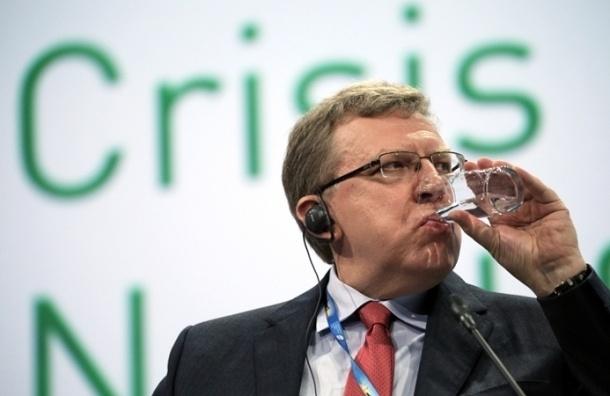 Кудрин: Реальные доходы россиян продолжат падать