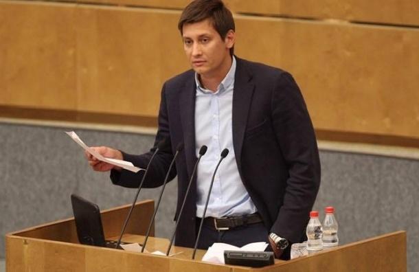 Депутат Госдумы Дмитрий Гудков приедет в Псков на отстранение Шлосберга