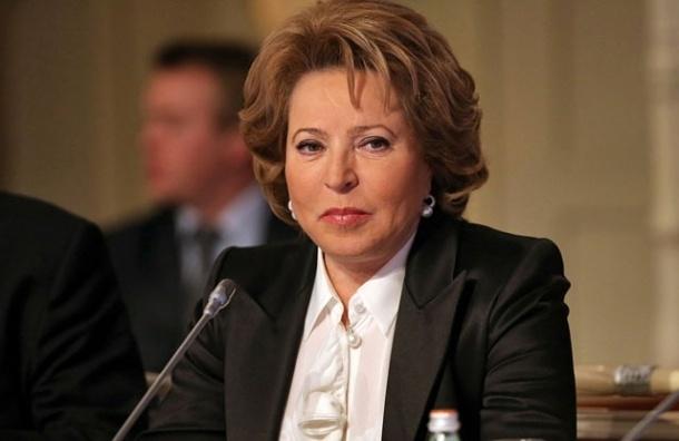 Матвиенко не пустили в Нью-Йорк на встречу спикеров парламентов