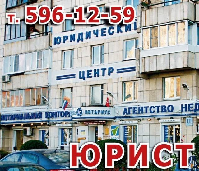 Наследство Адвокат Выборгский Калининский Приморский район СПб: Фото