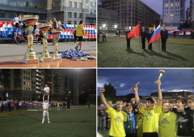 Завершилась Спартакиада подростково-молодежных клубов (центров): Фото