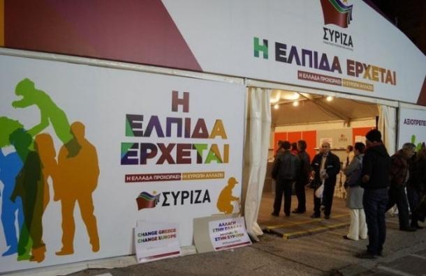Партия экс-премьера Ципраса лидирует на парламентских выборах в Греции