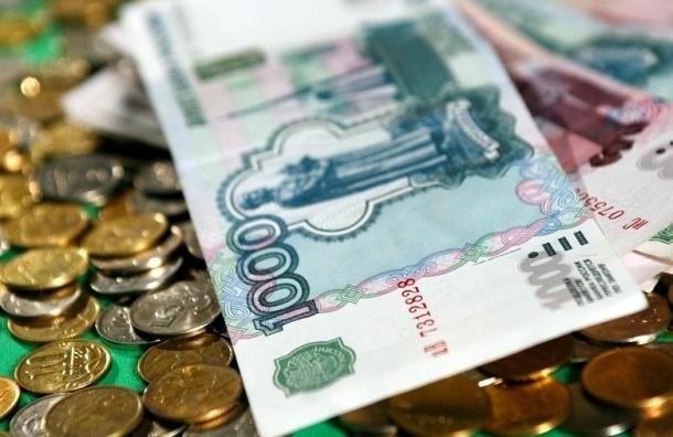 Пенсионные накопления россиян в 2016 году вновь уйдут «на лево»