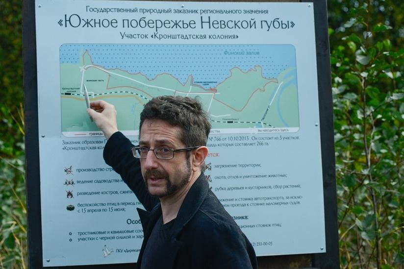 Александр Карпов, фото:Сергей Ермохиин