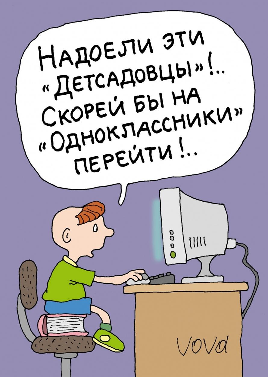 Владимир Иванов 516004f79a67f7.91097904detsadovcy_ru
