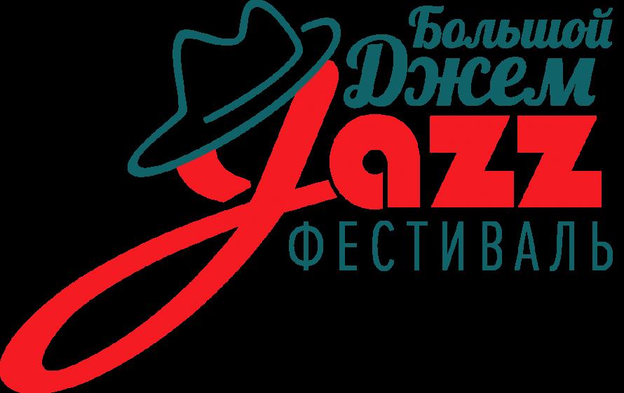 Big_Jam_Logo