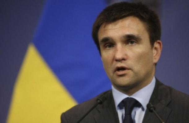 Глава МИД Украины обвиняет Россию в подготовке боевиков ИГИЛ