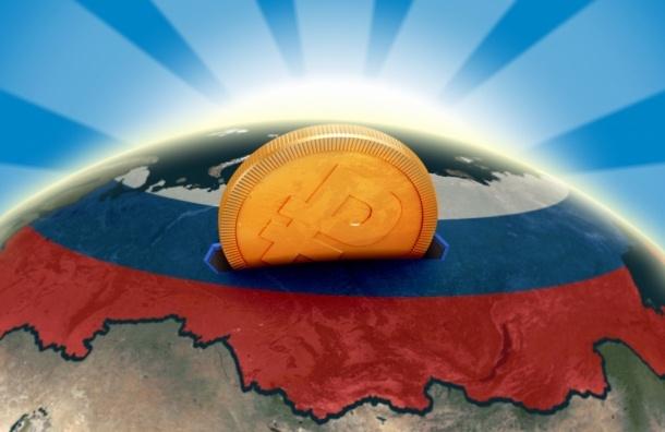 Россия заняла 45 место в рейтинге конкурентоспособности стран