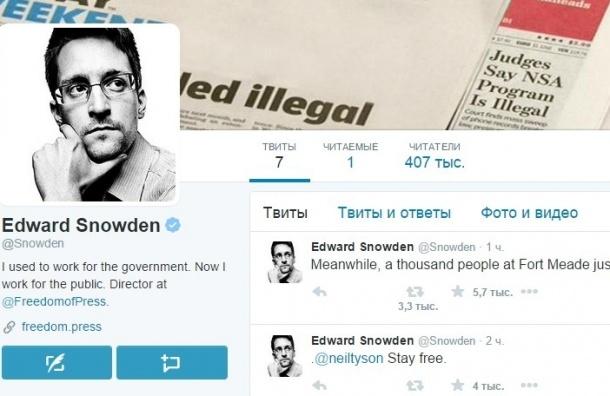 Эдвард Сноуден завел страницу в Twitter