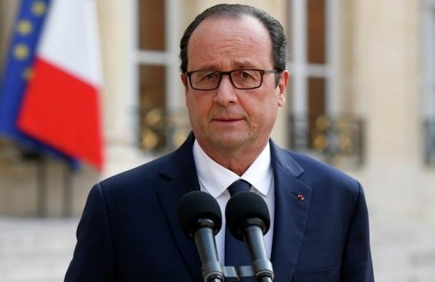 Франсуа Олланд будет выступать за отмену антироссийских санкций