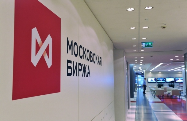 Московская биржа сегодня приостановила торги