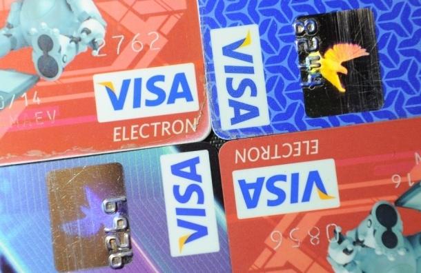 Система Visa сообщила о проблемах с обслуживанием российских карт с 1 октября