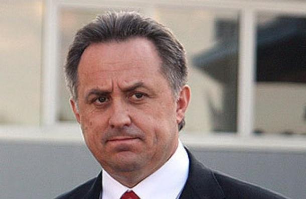 Виталий Мутко избран главой Российского футбольного союза
