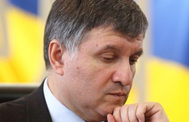 СБУ предотвратила покушение на Арсена Авакова