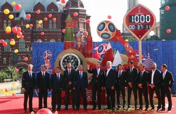 Часы, запущенные за 1000 дней до начала ЧМ-2018, сломались в Москве