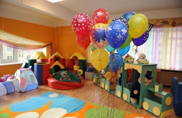 Детский сад и школа Петербурга требовали «добровольные» пожертвования