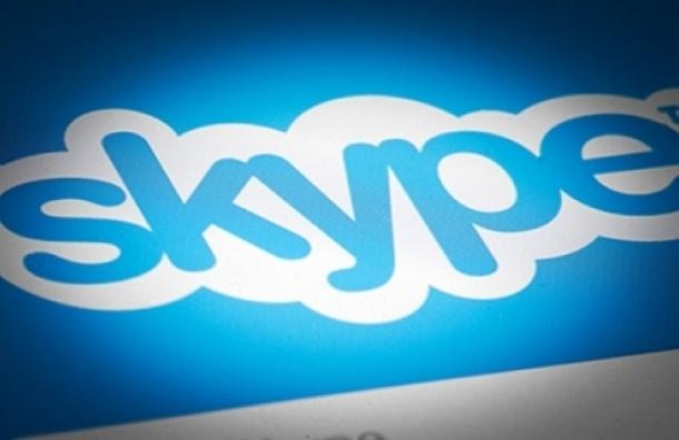 Skype потерпел глобальный сбой во всем мире